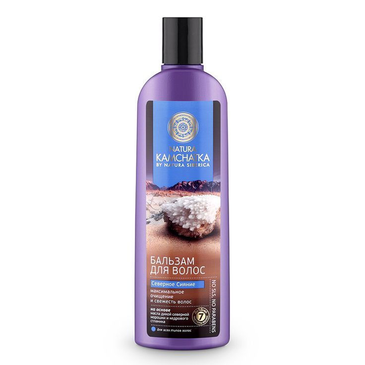 Бальзам для волос «Северное сияние» 280 мл - Каталог - RFCosmetics.ru
