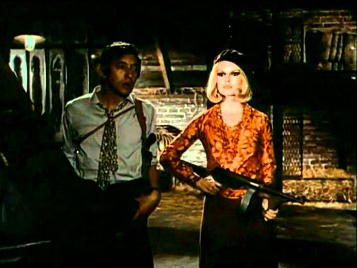Serge Gainsbourg & Brigitte Bardot - Bonnie And Clyde (1968)