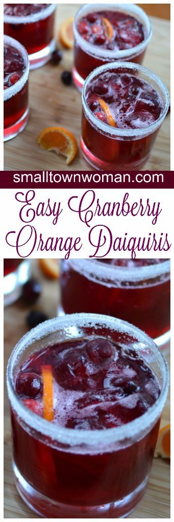 These Easy Cranberry Orange Daiquiris can be put together in a matter of minutes.   They are packed full of flavor and not too hard on the pocket book.