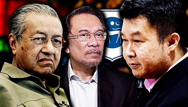 BN: Forex RCI not possible while Mahathir held sway   BN's Eric See-To says Pakatan Harapan members asking why RCI on the Bank Negara scandal was held now should redirect this question to Dr Mahathir Mohamad and Anwar Ibrahim.  PETALING JAYA: Ask Pakatan Harapan leaders Dr Mahathir Mohamad and Anwar Ibrahim why they didnt have an inquiry into Bank Negara Malaysias (BNM) forex trading losses in the 1990s.  This retort came from BN strategic communications (BNSC) unit deputy director Eric…