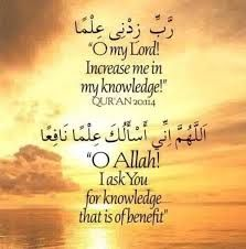 Image result for hadith quote images on education and children