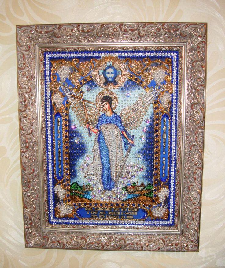 Ангел Хранитель домашнего очага