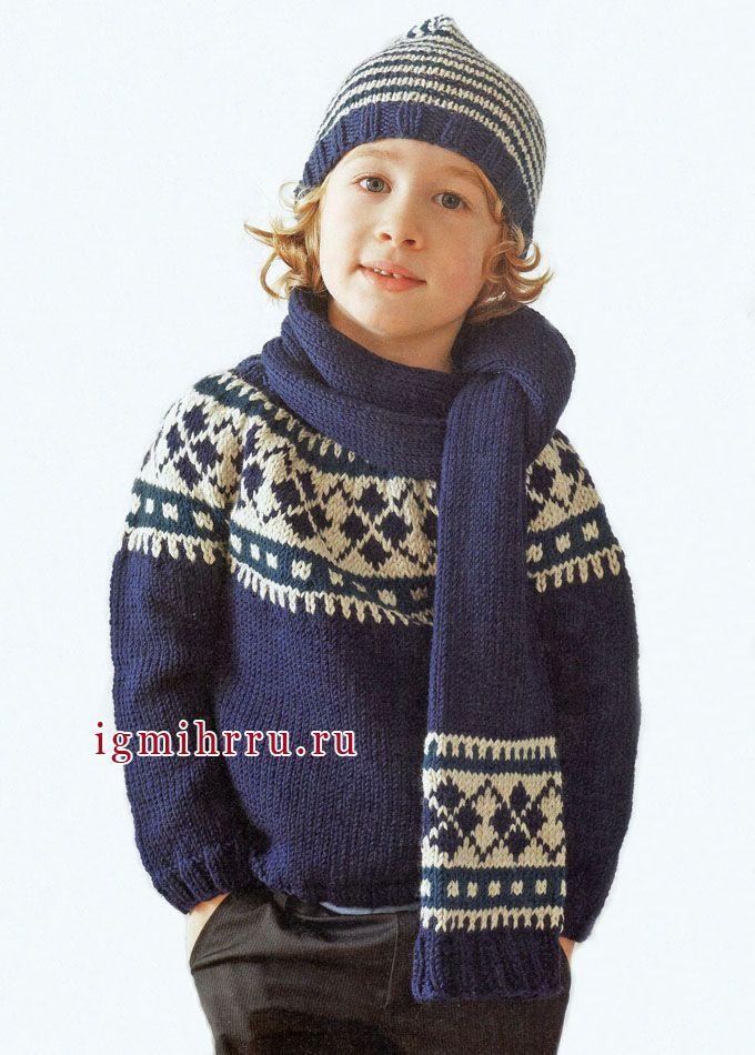 Теплый зимний комплект для мальчика: свитер, шапочка и шарф. Вязание спицами. Спицы