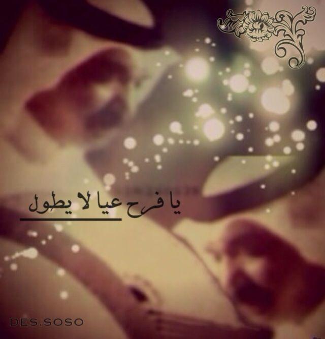 Photography Sky Positivity Design تصميم تصويري الفرح دعاء رمزيات Quotes About Photography Beautiful Arabic Words Quran Wallpaper