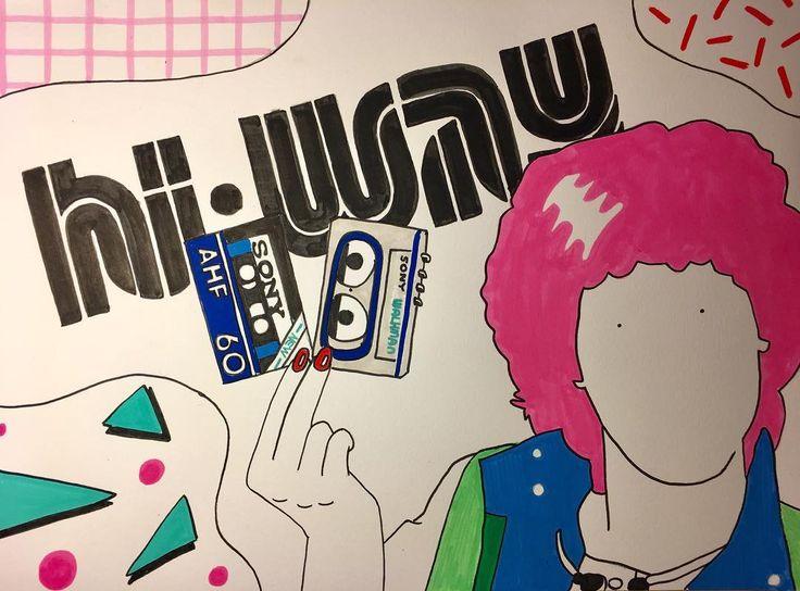 H Y – W A Y #illustration #drawing #art #80s #pink #hiway #patterns #walkman #sony #retro #music #pop #colors #ポスカ #ウォークマン #sony #もも #poscart #alessiovitelli #2017
