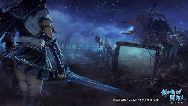 La edición limitada de Stranger of Sword City llegará a Europa