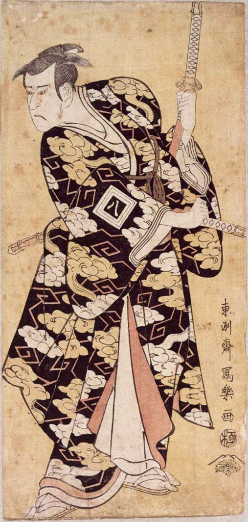 Tōshūsai Sharaku