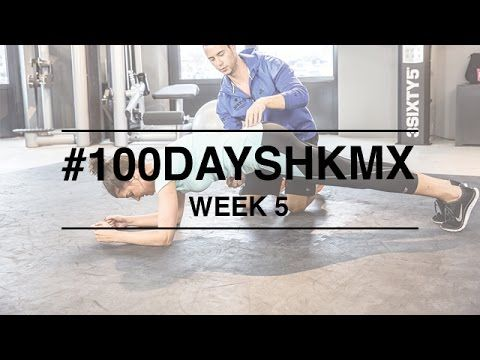 Week 5 #100daysHKMX challenge. Weekly workout video's with Manon and Guy to get fit and in shape. Manon tells you all about her healthy lifestyle on MonStyle!