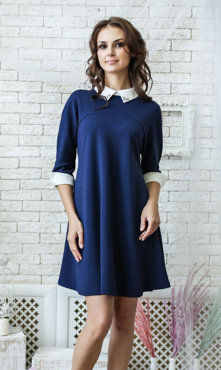 Платье для беременных LR т. синее
