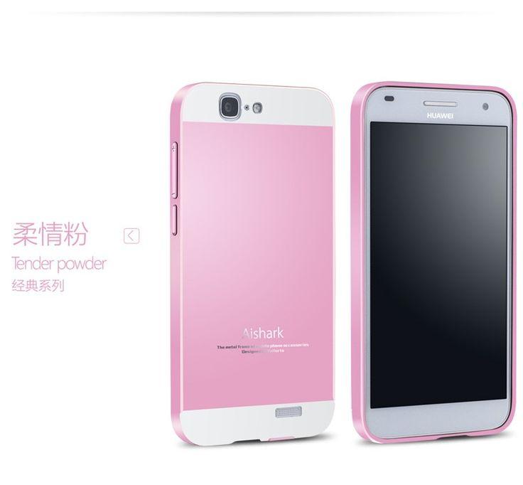 Carcasa para Huawei Ascend G7 Aishark Metal Bumper + PC Back