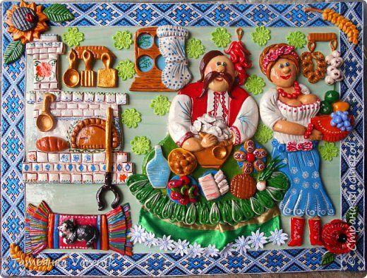 Картина панно рисунок Лепка Солоне тісто Панно-оберiг Гуашь Тесто соленое фото 1
