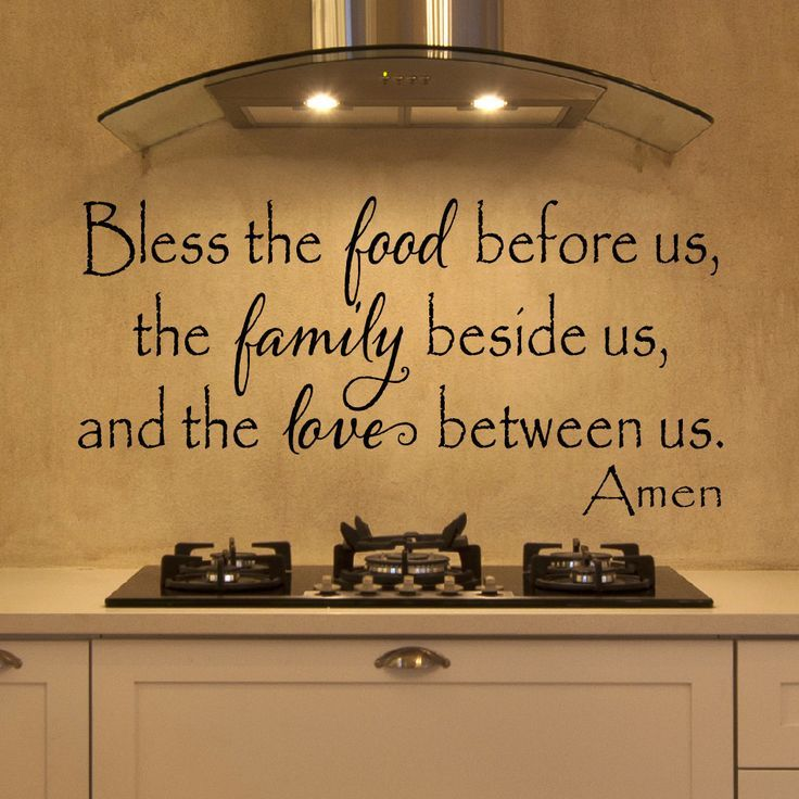 Bless The Food Before Us Wall Decal Kitchen Wall Decorationskitchen