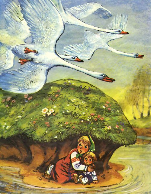 Иллюстрация к книге.