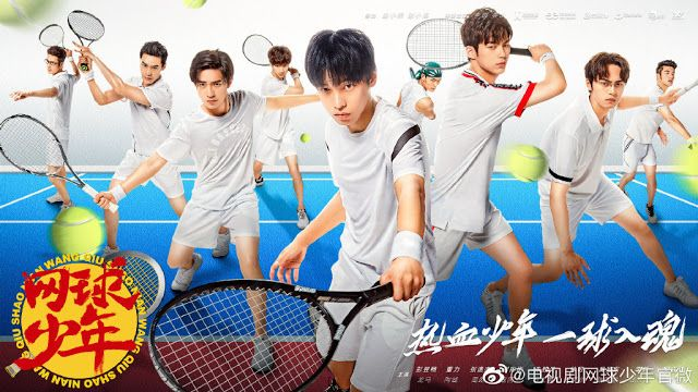 The Prince Of Tennis 2019 Dramapanda In 2020 The Prince Of Tennis Tennis Prince