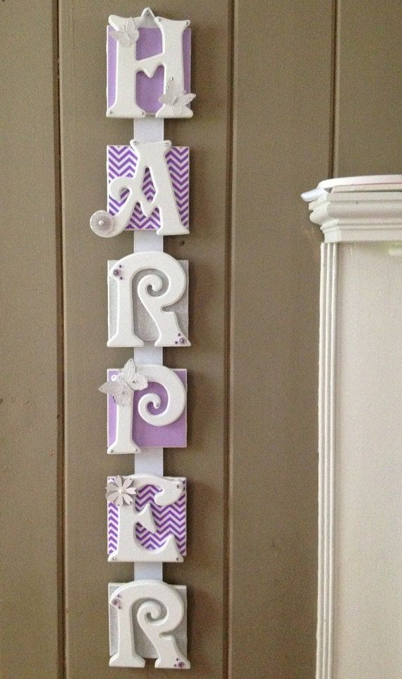 Name Plaque 6 Letter- Personalized Door Sign - Chevron Baby Name Wall Hanging - Pottery Barn Harper- Personalized Baby Gift - baby name sign on Etsy, $54.00