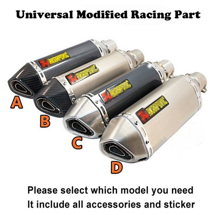 35-51 MM Universal Moto GP D'échappement Modifié Moufle pipe Pour Akrapovic la plupart des motos DIRT BIKE SCOOTER ATV