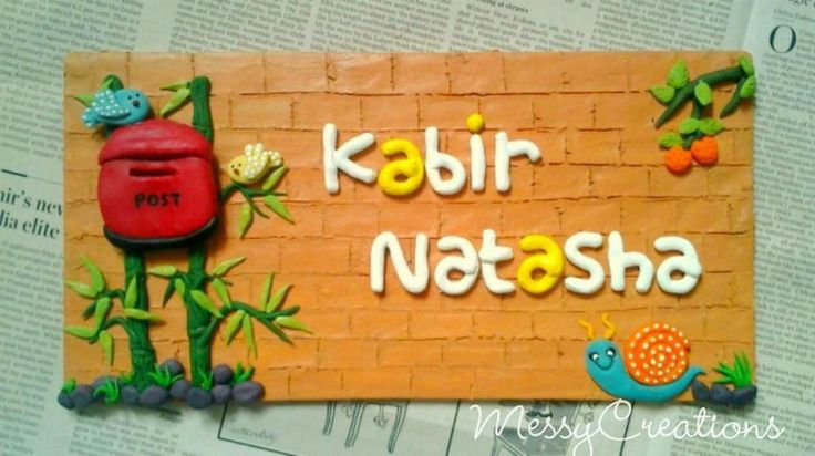 Customized handmade name plate - Letter Box, http://www.indiebazaar.com/product/17631/name-plate---letter-box
