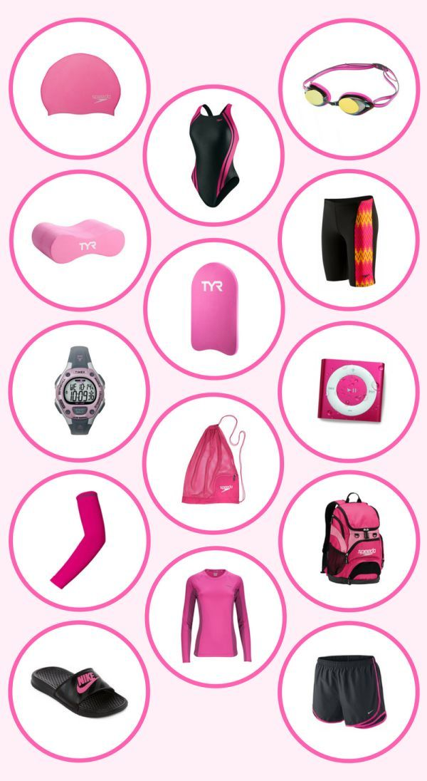 This is a beginner's guide to swimming gear. It uses pink swimwear and pink swim equipment as an example of what is out there for you to wear and use! Basic swim gear is listed, and so is swim equipment for added training benefits. This is a list of fitness gear that beginner adult swimmers may find useful to consider for your cardio or pool workout, whether it be training for an open water swim for a triathlon or general water fitness.