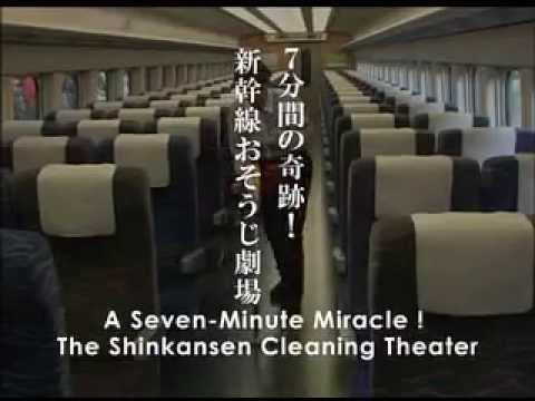 A Seven-Minute Miracle! The Shinkansen Cleaning Theater