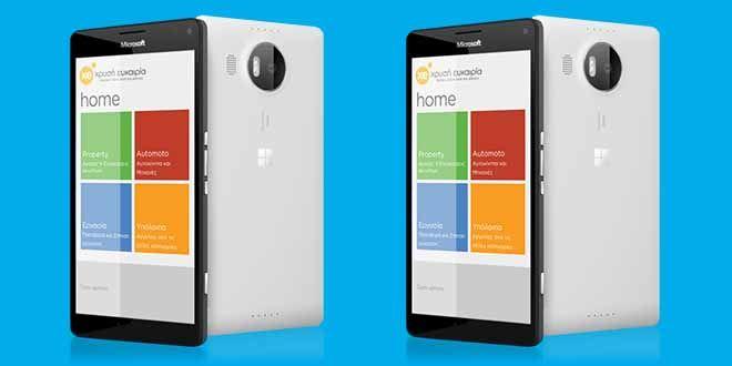 Διαγωνισμός ΧΡΥΣΗ ΕΥΚΑΙΡΙΑ με δώρο 2 κινητά Microsoft Lumia 950