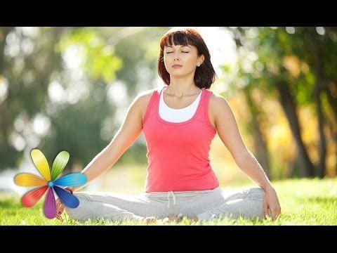 Упражнения для женского здоровья - Все буде добре - Выпуск 618 - 16.06.15 - YouTube