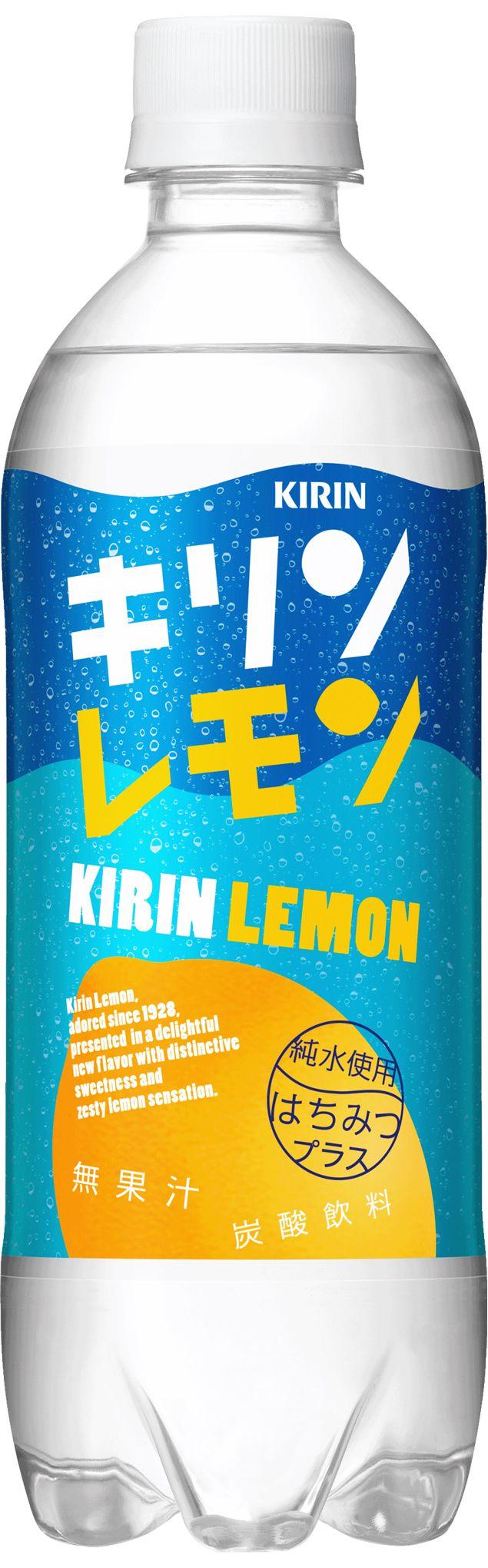 キリンレモン - Google 検索