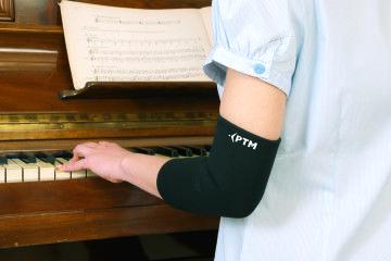 Online kaufen Bandagen und Orthesen bei sanamedico GmbH. Wir verkaufen Elbow Sleeve, Ellenbogen Bandage und viele mehr. Für weitere Informationen kontaktieren Sie uns jetzt!