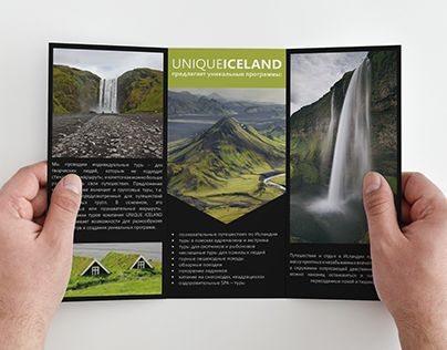 """Check out new work on my @Behance portfolio: """"Booklet • Буклет"""" http://be.net/gallery/40650919/Booklet-buklet"""