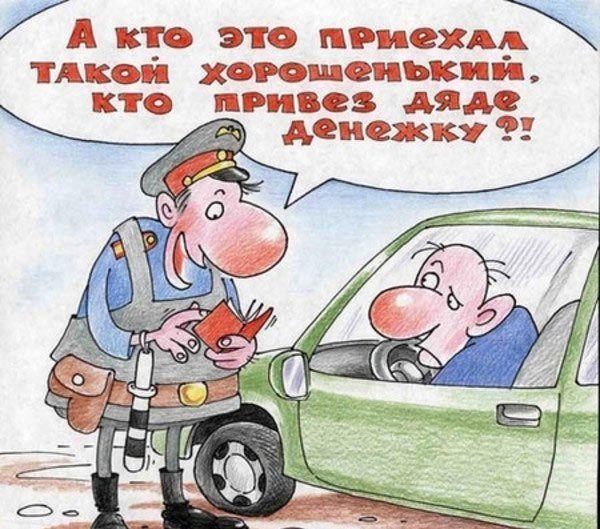Полицейский рефлекс
