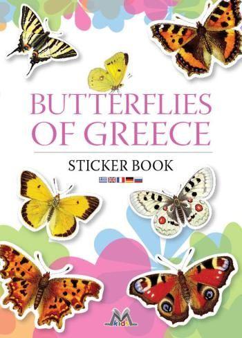 Butterflies of greece, sticker book, nature book, mediterraneo editions, www.mediterraneo.gr
