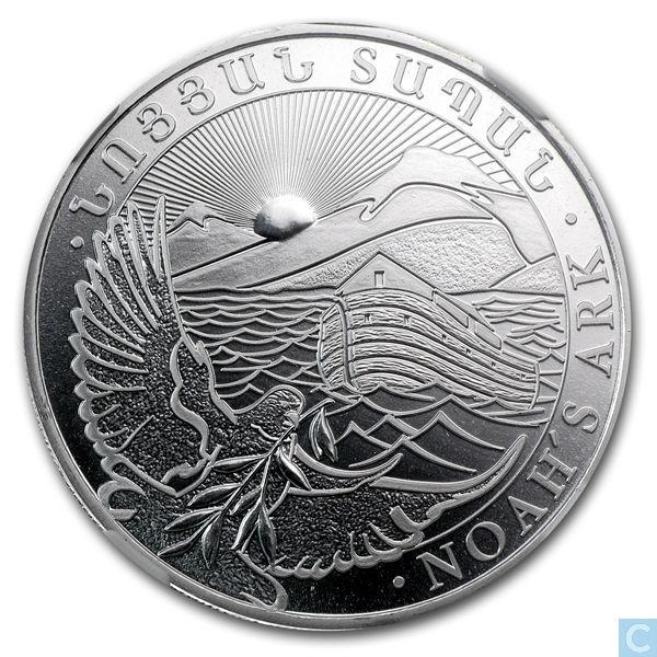 "Coins - Armenia - Armenia 500 dram 2012 ""Noah`s Ark"""