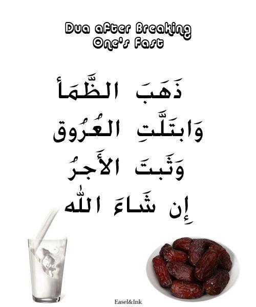 Dua Posters - Arabic text only  http://easelandink.forumotion.com/t1384-dua-posters-arabic-text-only