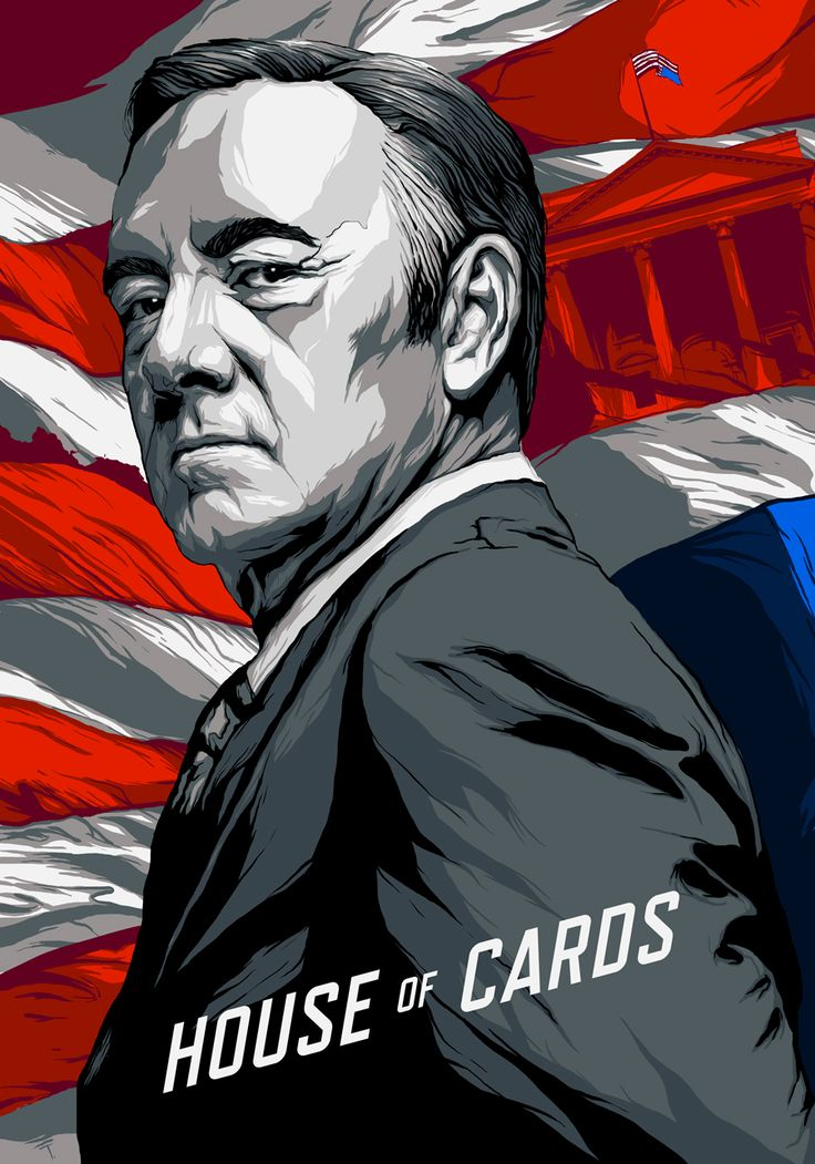 Retro House of Cards poster