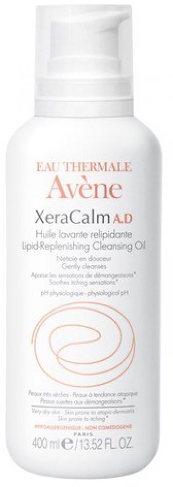 Avène Xera Calm Oil (400ml)  http://www.ebay.co.uk/itm/Avene-Xera-Calm-Oil-400ml-/252768623919?hash=item3ada2f1d2f:g:lbcAAOSwax5YoWPc   Get This  Present That you can Get ! Visit  Us  Right Now For the best  offers