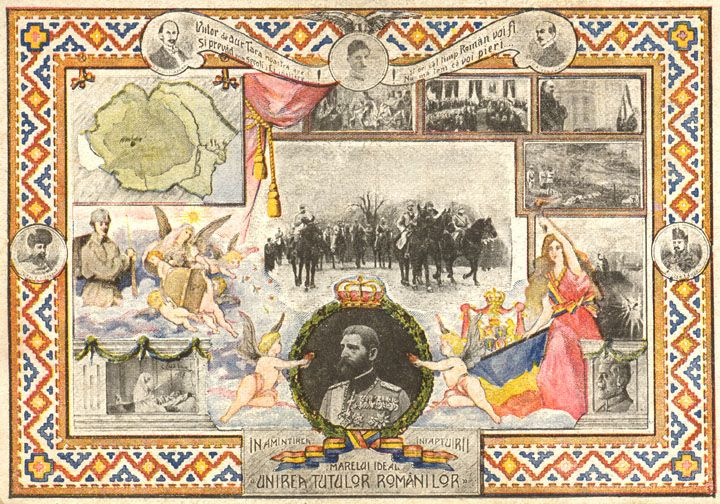 Romania Gallery / In Memory of the Great Union of Romania Postcard