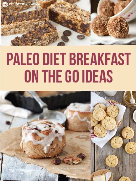 We have Paleo diet breakfast on the go ideas for you today. They will make your life a little bit more simple and help you keep your Paleo diet.