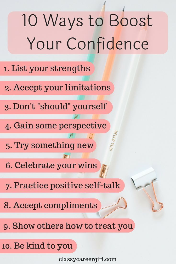how to be more self confident in a relationship