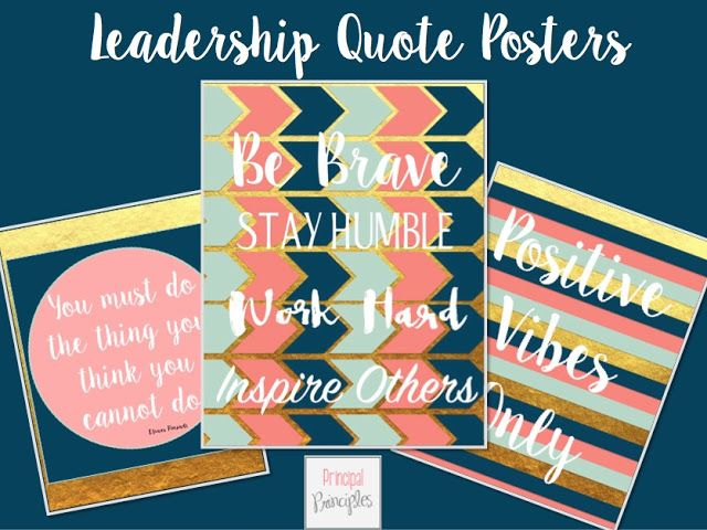 Leadership Quotes for Principal Office