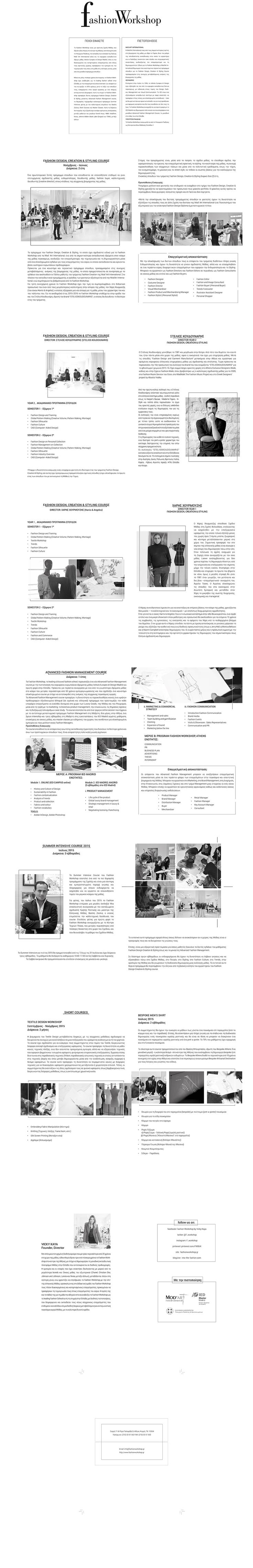 brochure for fashion workshop