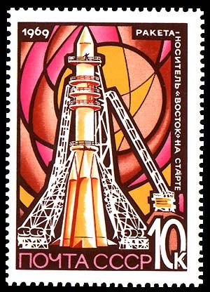 Soviet Space Stamp