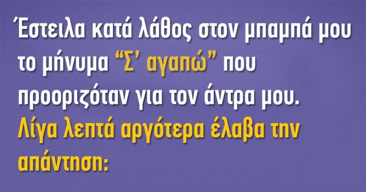 10 Μικρές αλλά Αληθινές Ιστορίες για την Αξεπέραστη Δύναμη της Αγάπης Crazynews.gr