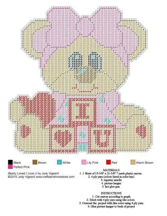 Bear with blocks