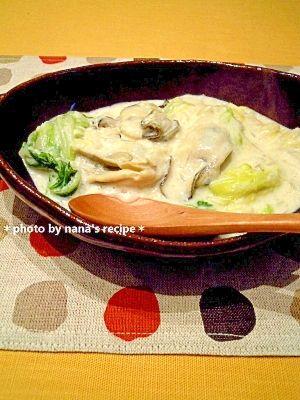 「白菜と牡蠣とエリンギのクリーム煮」とろ~りとしたとろみが白菜と牡蠣に絡んであったまります。エリンギも歯ごたえがあって美味しい★【楽天レシピ】