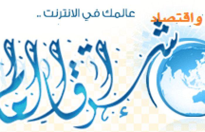 ميناء الملك عبدالله أسعار منافسة لإعادة التصدير وتخفيض رسوم المناولة والكهرباء Arabic Calligraphy