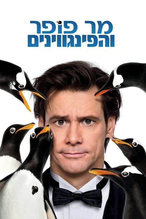 Watch Mr. Popper's Penguins Full Movie Online