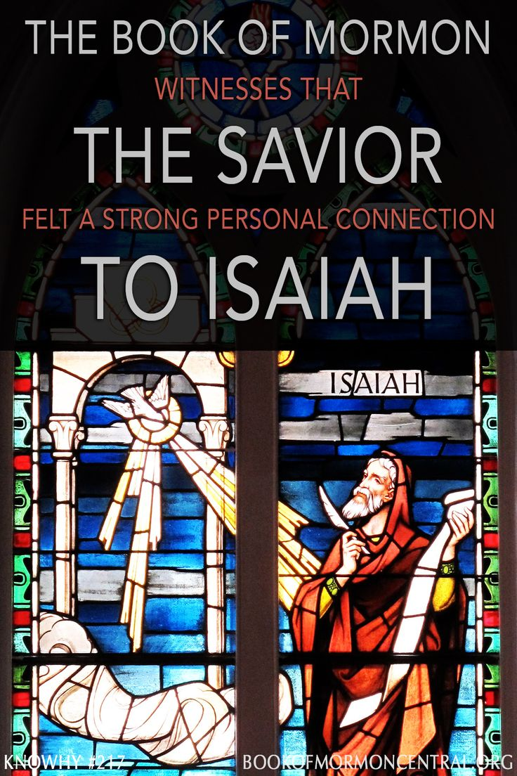 """Isaiah's writings continue to have a powerful impact on Jews, Christians, and Latter-day Saints throughout the world. Many Book of Mormon prophets allude to Isaiah, especially Nephi, Jacob and Abinadi. Christ Himself said to the Nephites, """"great are the words of Isaiah"""" (3 Nephi 23:1).  https://knowhy.bookofmormoncentral.org/content/why-would-jesus-call-isaiah%E2%80%99s-words-great #Isaiah #BookofMormon #Christ #DeadSeaScrolls #Bible #Deuteronomy #Psalms #Hebrew #Mormon #Faith #LDS"""