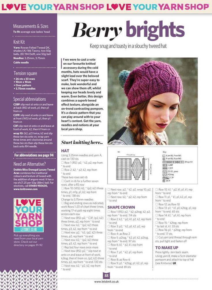 Let's Knit №115 2017 - 轻描淡写 - 轻描淡写