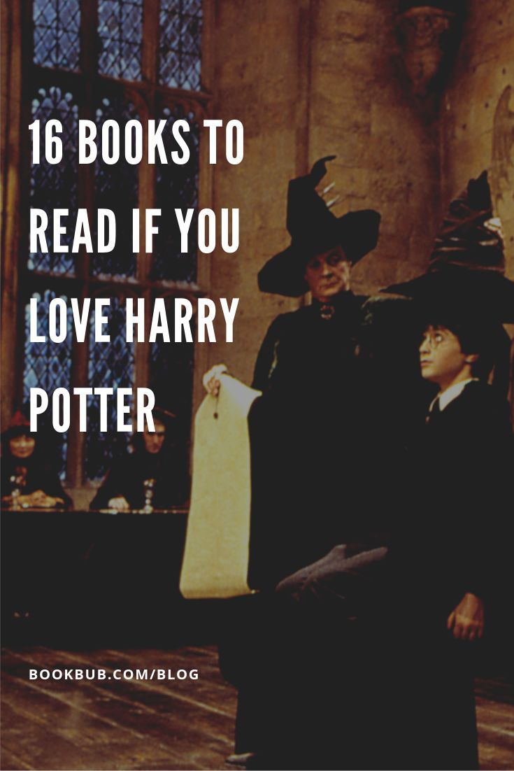 16 Books to Read This Summer If You Love 'Harry Potter'