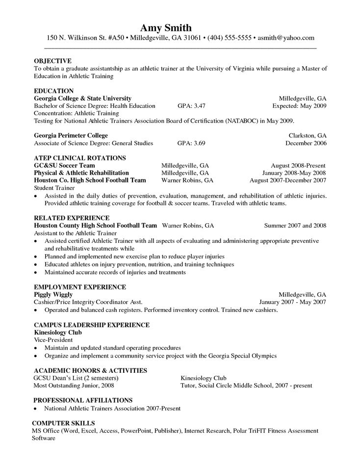 athletic trainer resume