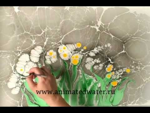 A must watch video-creating a painting by applying paint to 'thickened' water.  Paper can then be laid on top of the water to pick up the painting, the same technique used in paper marbling.  This technique can also be used on certain fabrics.